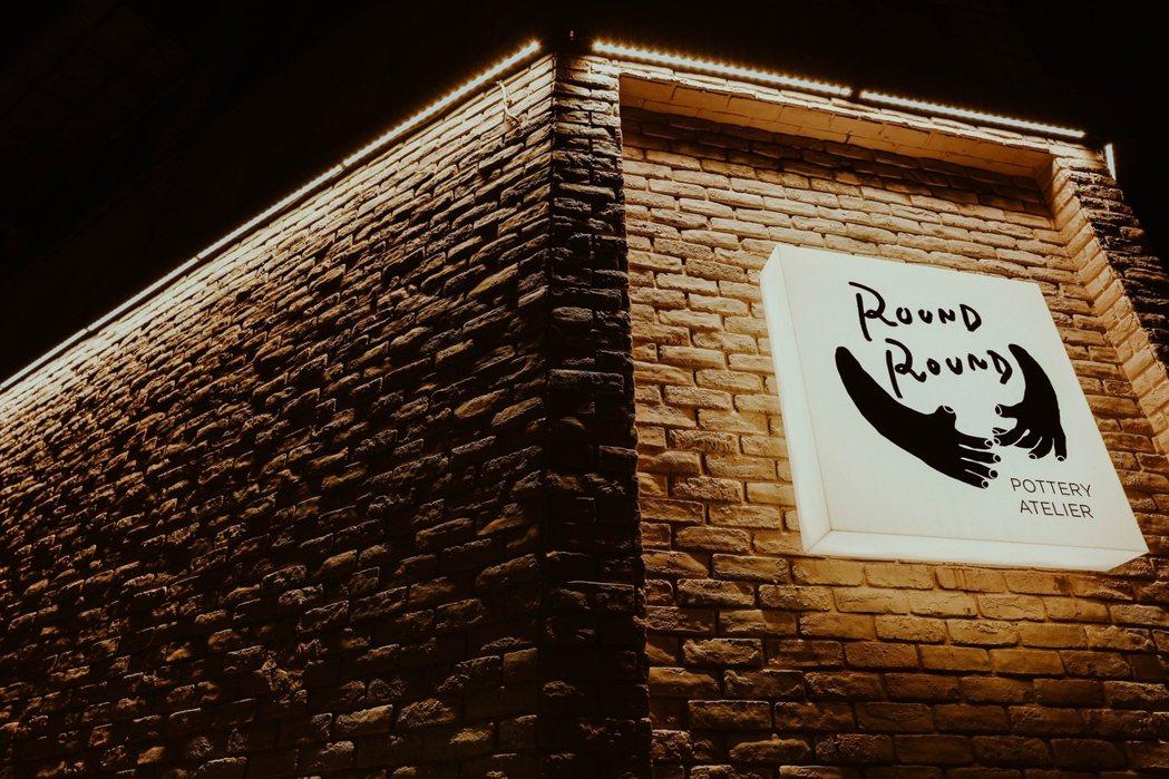 「ROUND ROUND」邀請人們從自身興趣出發,持續延伸至日常領域。 圖/吳致...