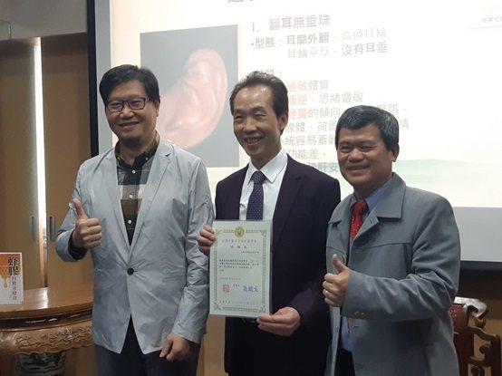 左起,中醫耳鼻喉科醫學會榮譽理事長胡克信醫師、台北市中醫師公會監事長林源泉醫師、...