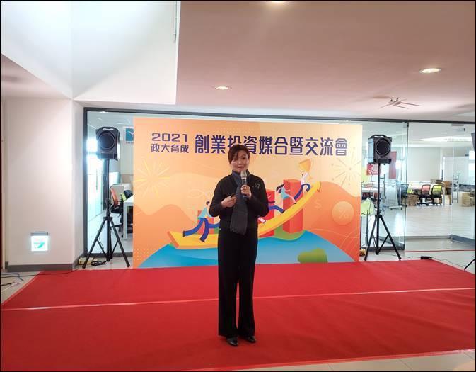 圖一、台北市政府產業發展局副局長吳欣珮分享台北市新創培育規劃。 (吳碧娥/攝影)