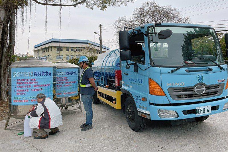 進入抗旱最艱難時刻,北彰化地區已規劃設置45處供水站供民眾使用。圖/台水第十一區管理處提供