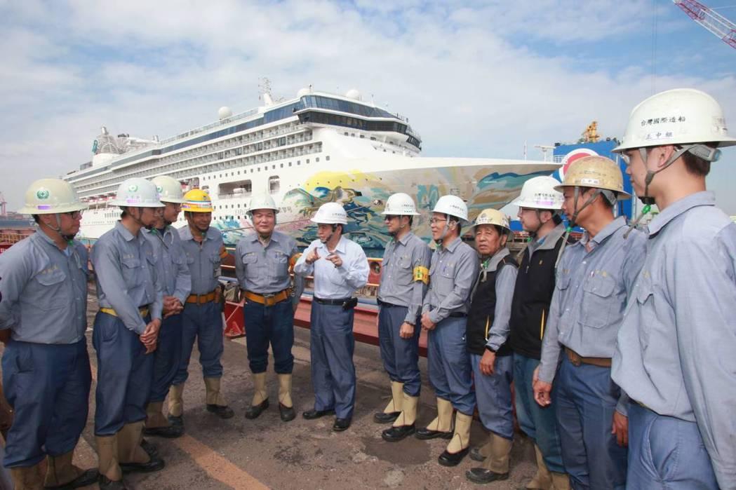 台船繼承造國艦後,跨足頂級郵輪維修市場。圖/台船提供