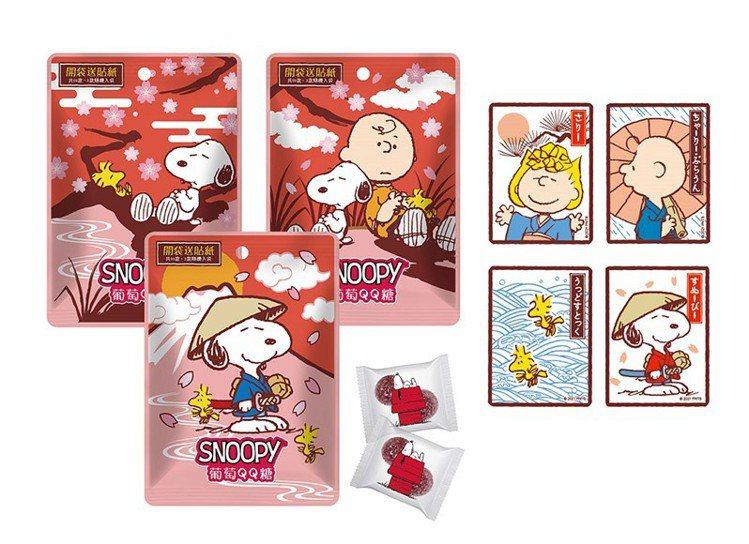 7-ELEVEN獨家推出「SNOOPY葡萄QQ糖(開袋送貼紙)」,售價49元。圖...