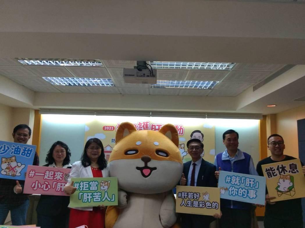台灣減害協會、台灣預防醫學會首度公布最新「十大爆肝行業」,邀請護肝大使柴語錄加入...