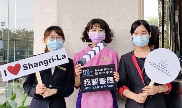 台南遠東大飯店 3月28日響應「Earth Hour」關燈一小時,減碳救地球。圖...