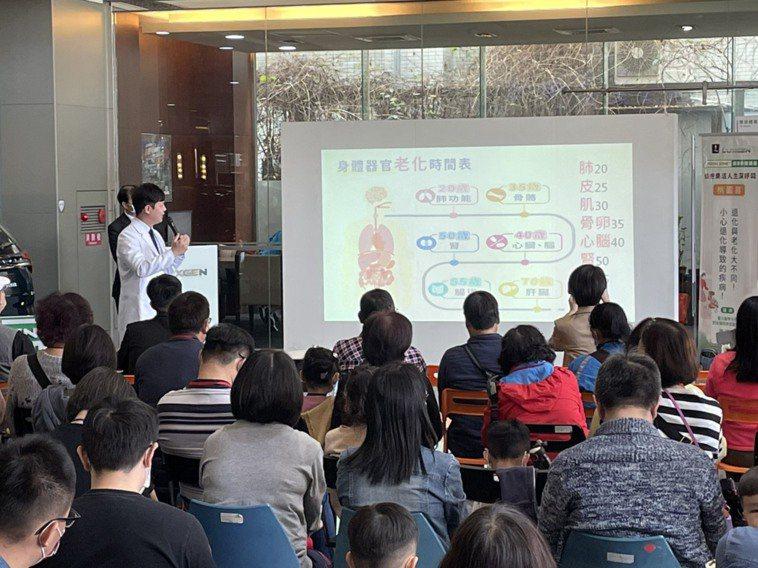 北醫家醫科醫師陳宥達(講者)分享人體器官老化的時程。圖/陳韻如攝影