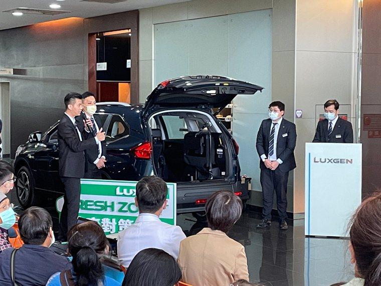 納智捷推廣「健康對策車室」新觀念,提醒重視車內空氣品質。圖/陳韻如攝影
