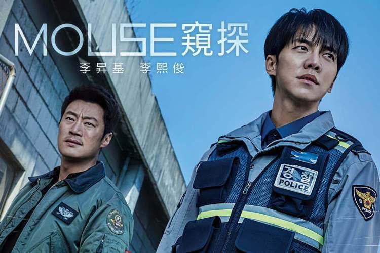 遠傳friDay影音推出由李昇基與李熙俊主演的《MOUSE窺探》。圖/遠傳fri...