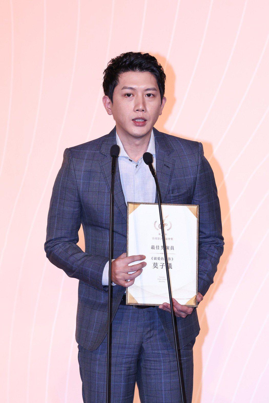 莫子儀獲台灣影評人協會年度最佳男演員,他笑說想與陳淑芳再度合作。記者李政龍攝