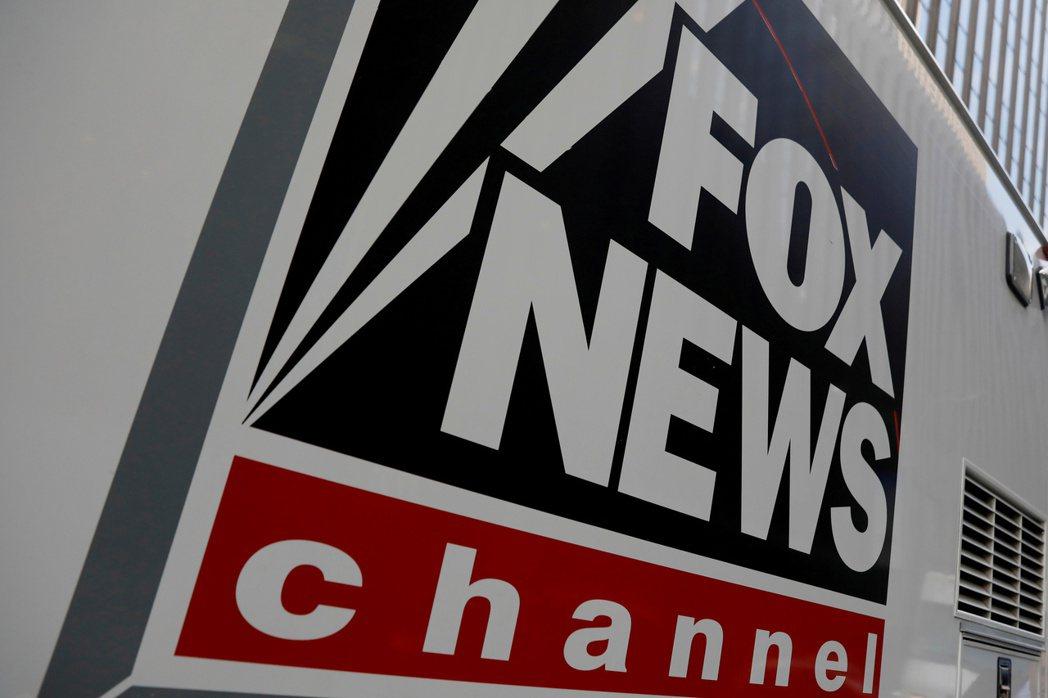 福斯新聞面臨高價索賠訴訟。路透