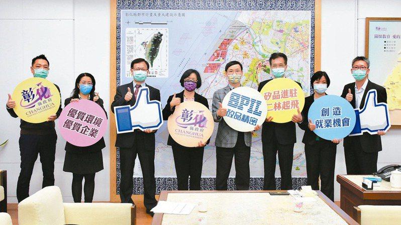 矽品資深副總經理簡坤義(右四)昨日拜會彰化縣長王惠美(左四),宣布將投資800億元進駐中科二林園區建廠。記者宋健生/攝影
