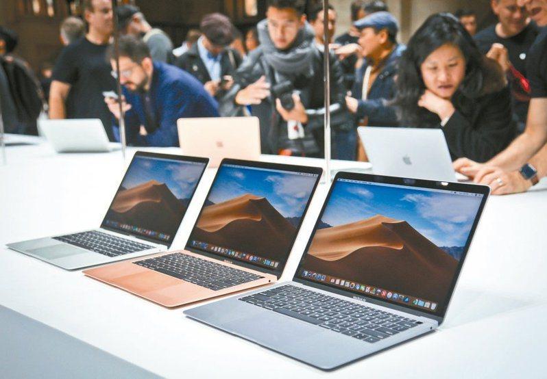 蘋果Macbook是不少人筆電中的首選。 美聯社