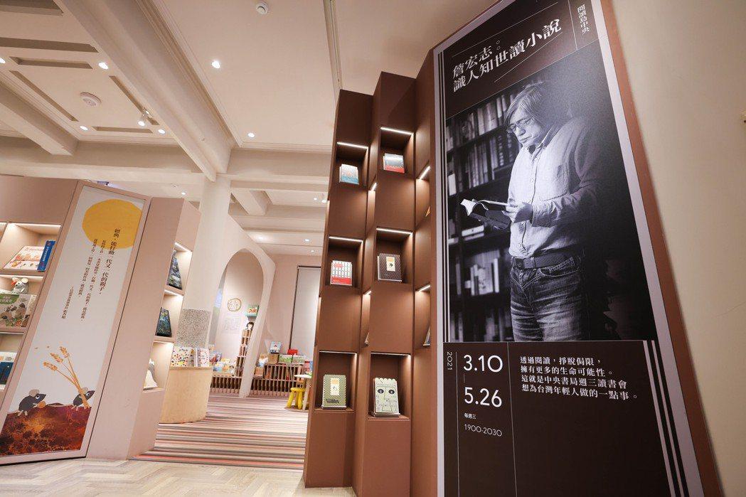 由中央書局與500輯合辦的週三讀書會,下一場將由詹宏志先生帶領閱讀法國作家儒勒·...