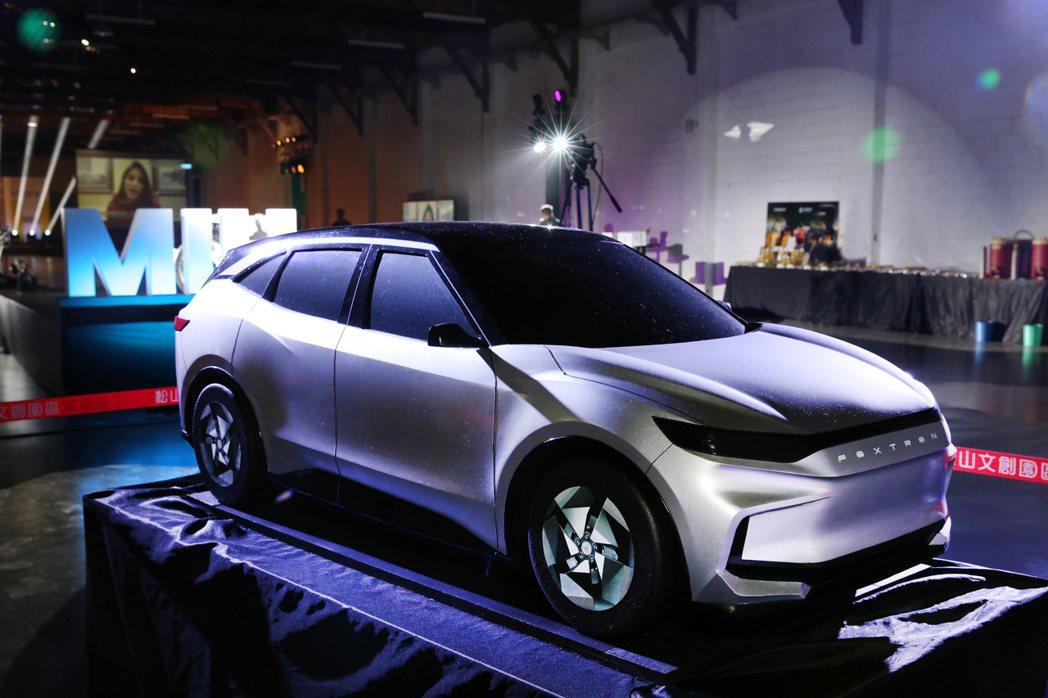 MIH展出電動車概念模型。MIH提供