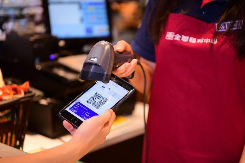 全聯以「全支付」來申請電子支付執照,全家則找玉山銀行合資設立「全盈支付」,圖為全聯PX Pay。圖/全聯福利中心提供