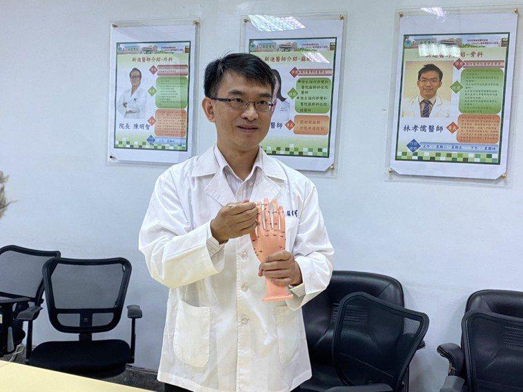 衛福利部新營醫院中醫科張育誠醫師表示,三焦經是身體很重要的經絡。圖/新營醫院提供