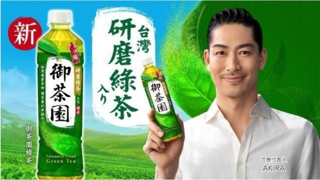 AKIRA為茶飲新品拍攝廣告。圖/LDH提供