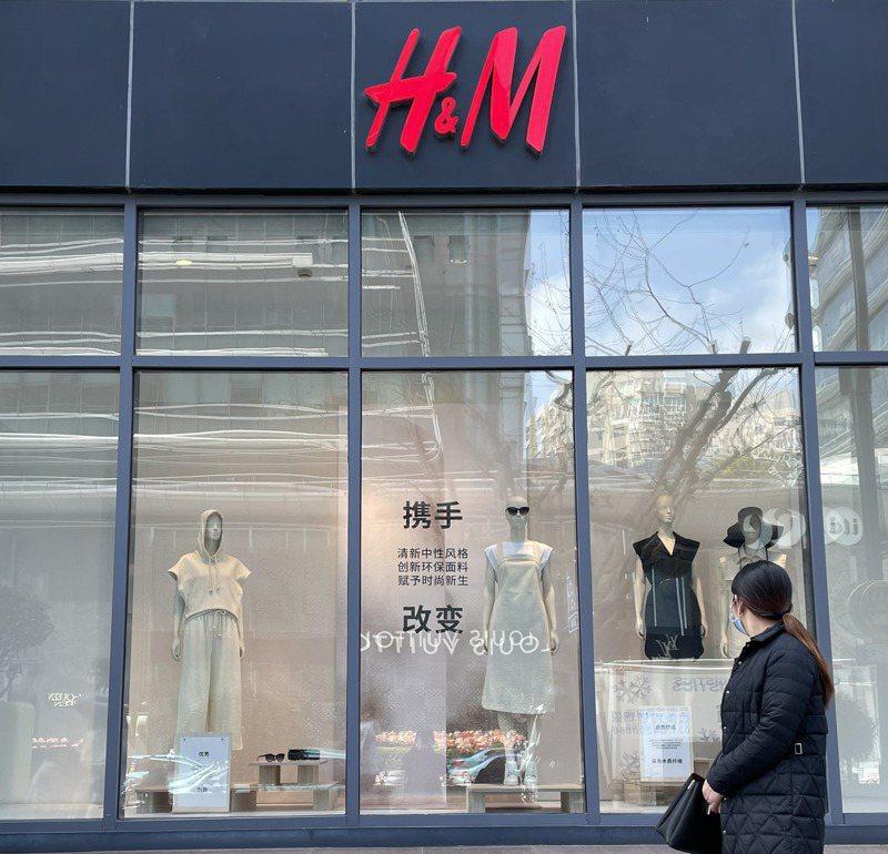 因去年底發表拒用新疆棉花的聲明,H&M過去幾天在大陸被推上風尖浪口。圖為上海一家H&M門店。記者林則宏/攝影