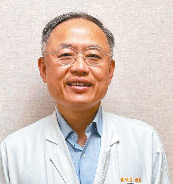 葉俊男 林口長庚醫院一般外科系主任 圖╱葉俊男提供