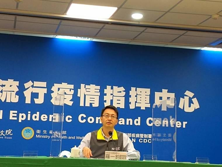 中央流行疫情指揮中心醫療應變組副組長羅一鈞說,國內對中國採購的法令限制,不會防止...