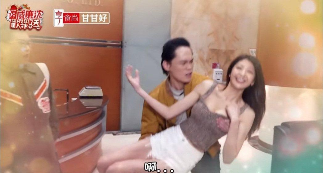 黃鐙輝在公主抱時壓到陳育涵胸部。圖/摘自YouTube