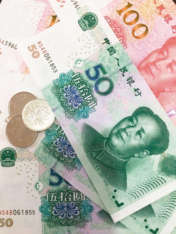 央行公布,2月銀行人民幣存款餘額為人民幣2,464.38億元。(本報系資料庫)