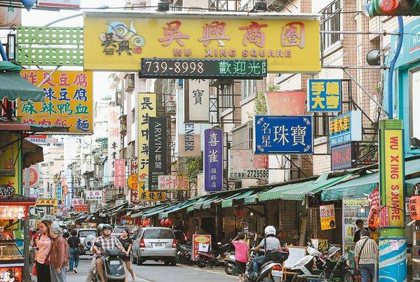 台北市吳興街周邊每坪成交價5字頭,與所在的信義區價差超過二成。(本報系資料庫...