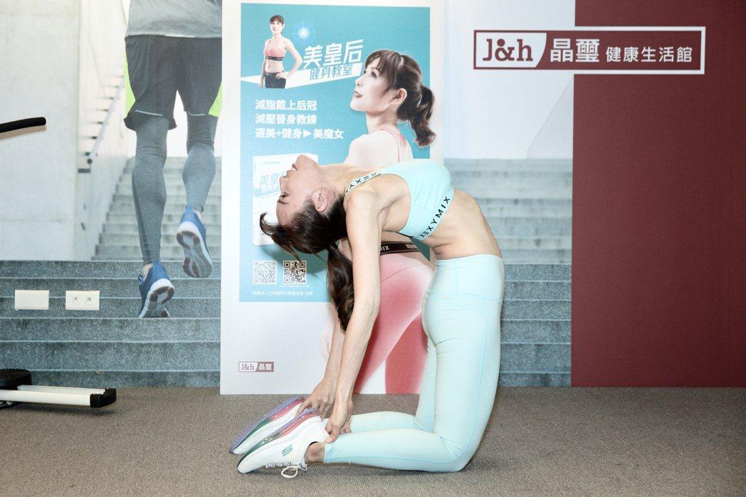 王惠萱靠瑜伽練出柔軟度。圖/財團法人泛美國際文教基金會提供