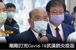 政府還在用「武漢肺炎」?從三面向談新冠病毒的俗稱和歧視