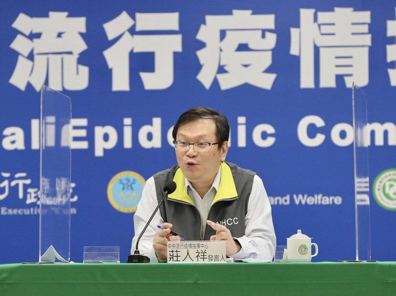 指揮中心發言人莊人祥今天表示,他並未接獲4月會公布指引的訊息,即便公布後也須由專家討論才能決定是否採用。圖/中央社