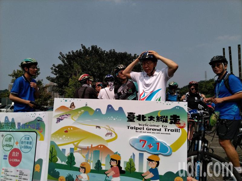 台北市長柯文哲今天表示,「反中」在未來的十五年,對於新疆棉風波,讓許多台灣藝人被迫表態,柯文哲也說,「全球化本來就是半球化,這是國際局勢,講白了,就是選邊站。」記者林麗玉/攝影