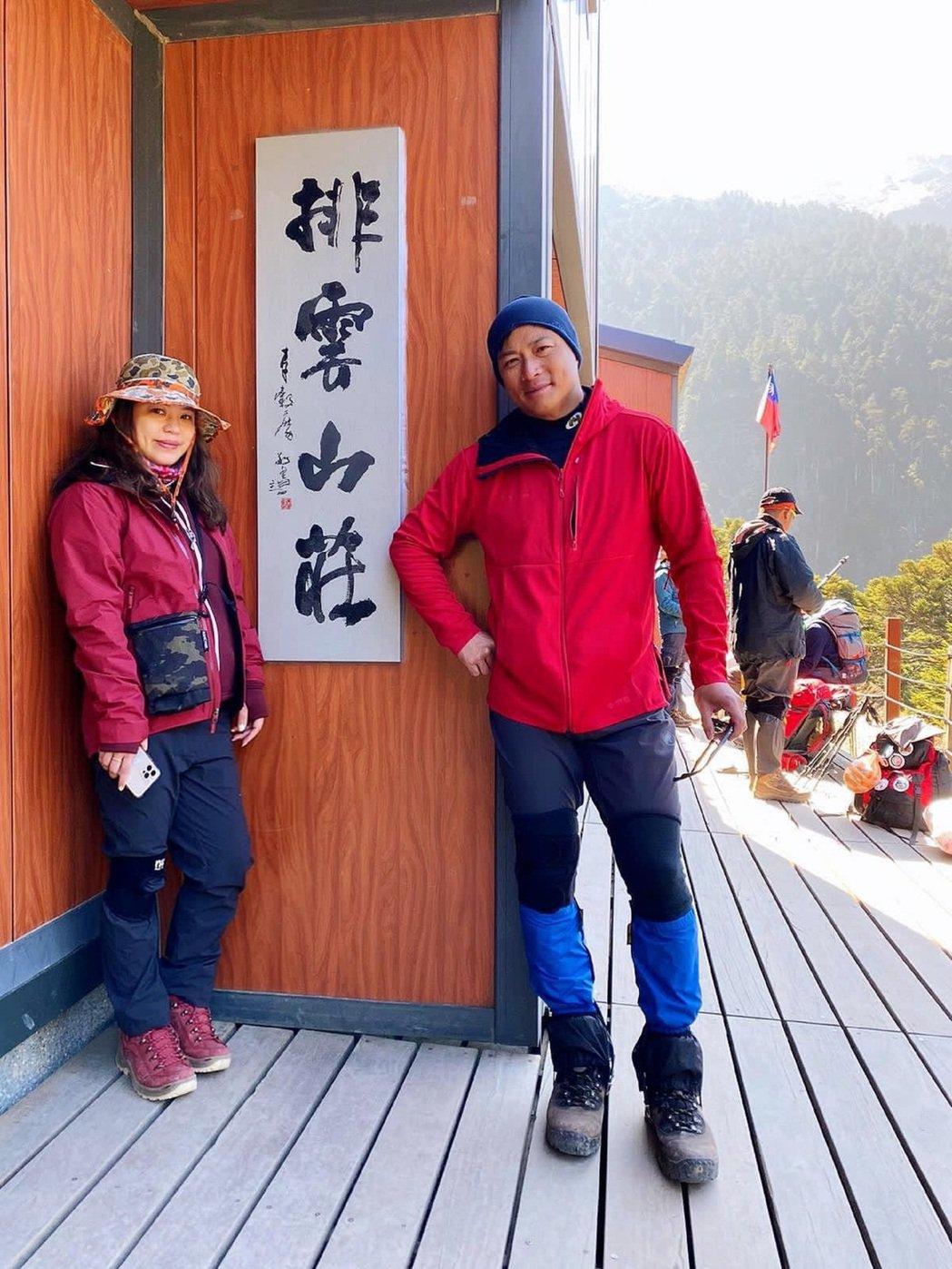 江宏恩(右)夫妻倆在排雲山莊過一夜。圖/艾迪昇傳播提供