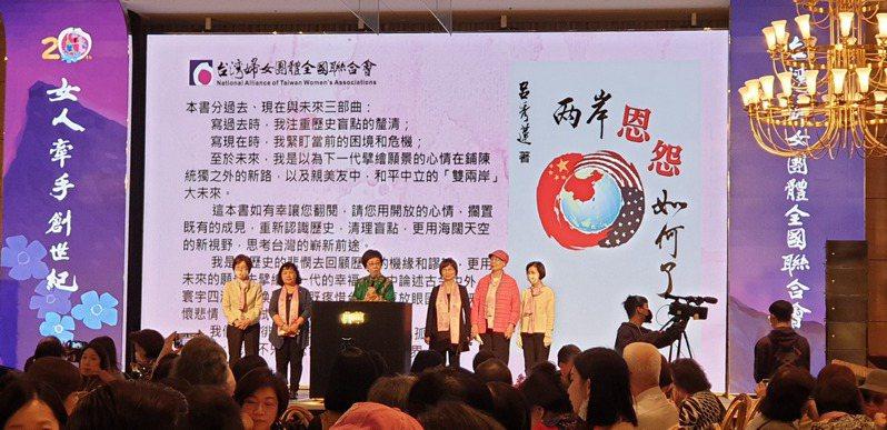 前副總統呂秀蓮參加婦全會「WO-MEN 20th 牽手向前行感恩餐會」。記者陳宛茜/攝影