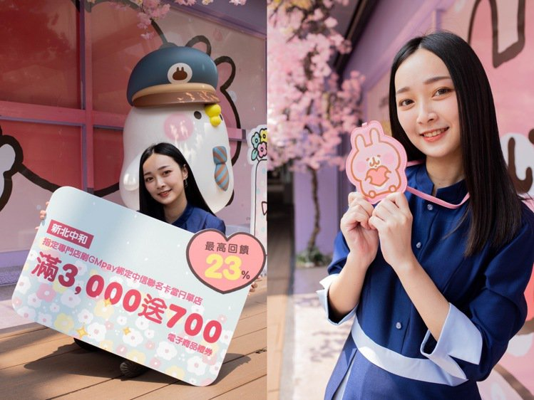 環球購物中心母親節首波「愛美好生活節」,新北中和推出最高滿3,000送700,全...