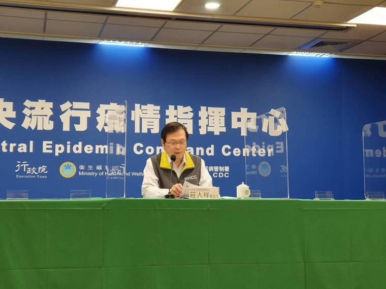 莊人祥表示,有報導稱WHO會4月初公布抗體效力指引,「但據我了解是沒有」。記者楊...