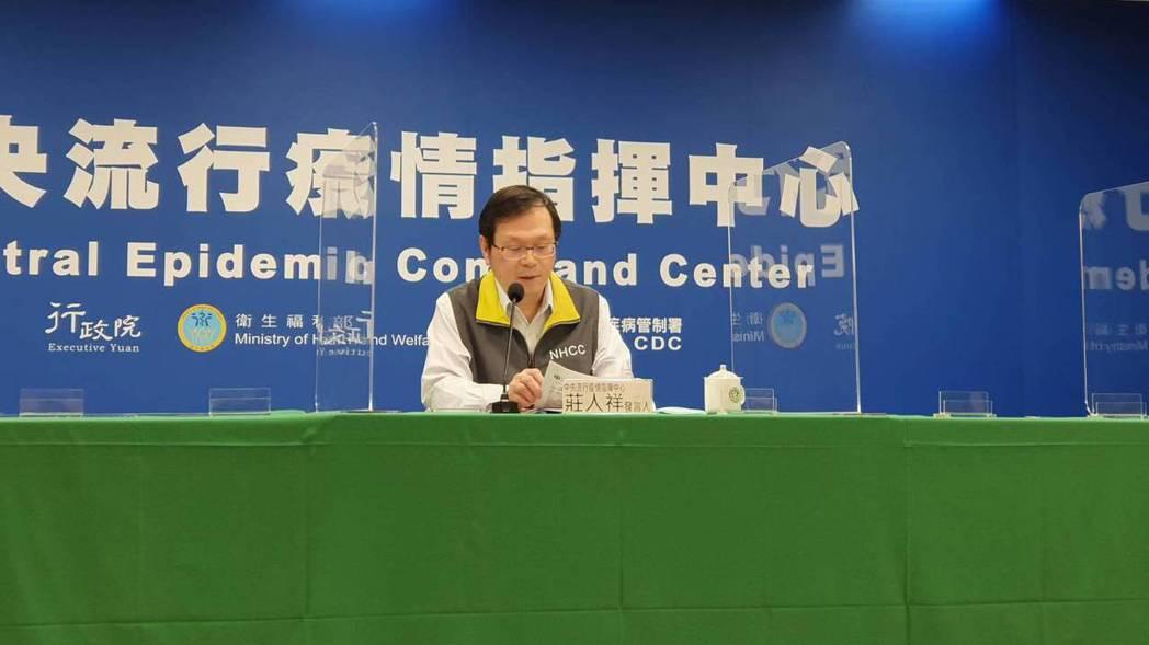 莊人祥表示,帛琉總統惠恕仁來台三天前採檢,入境後不會檢驗,直至離境後才會再採檢。...