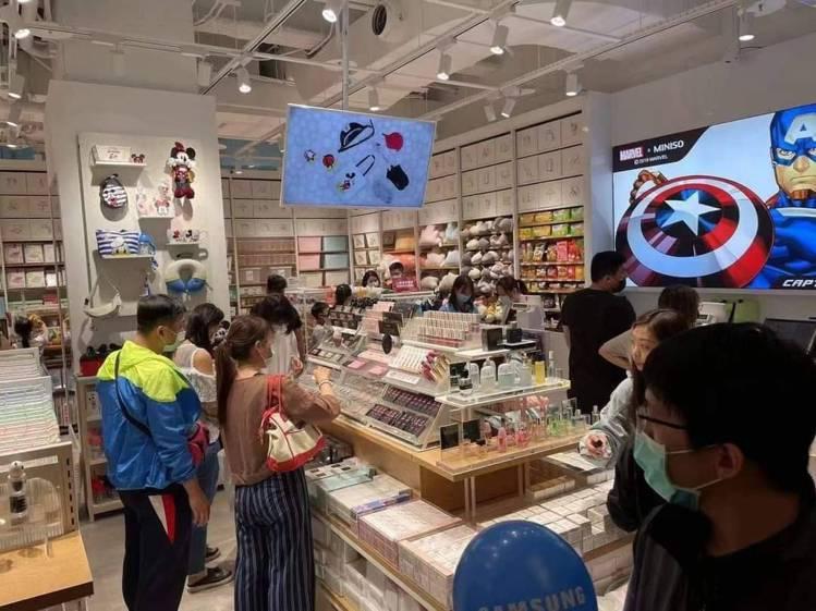 MINISO日前進駐高雄新商場義享天地。圖/摘自MINISO粉絲團