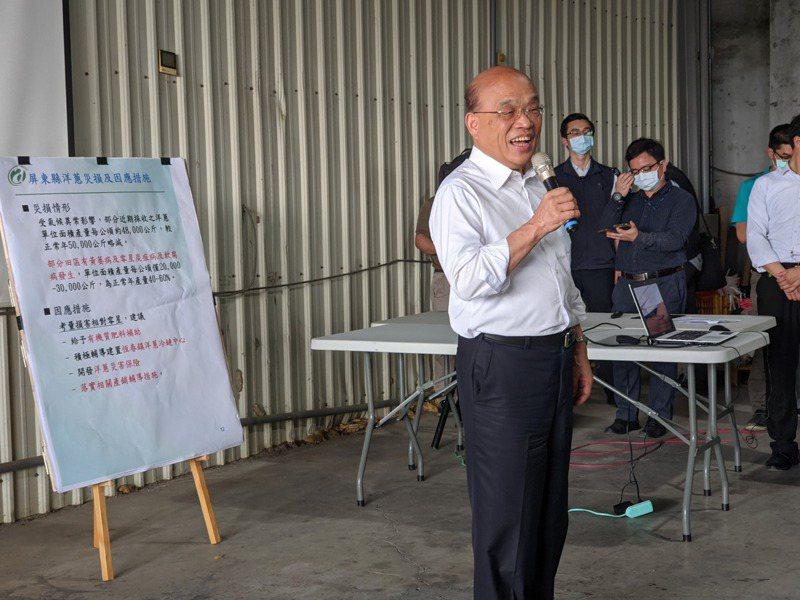 針對近期對洋蔥補助的傳聞,行政院長蘇貞昌說,潘孟安從未做過這樣的事,願意給他鼓勵、澄清也願為他作證。記者陳弘逸/攝影