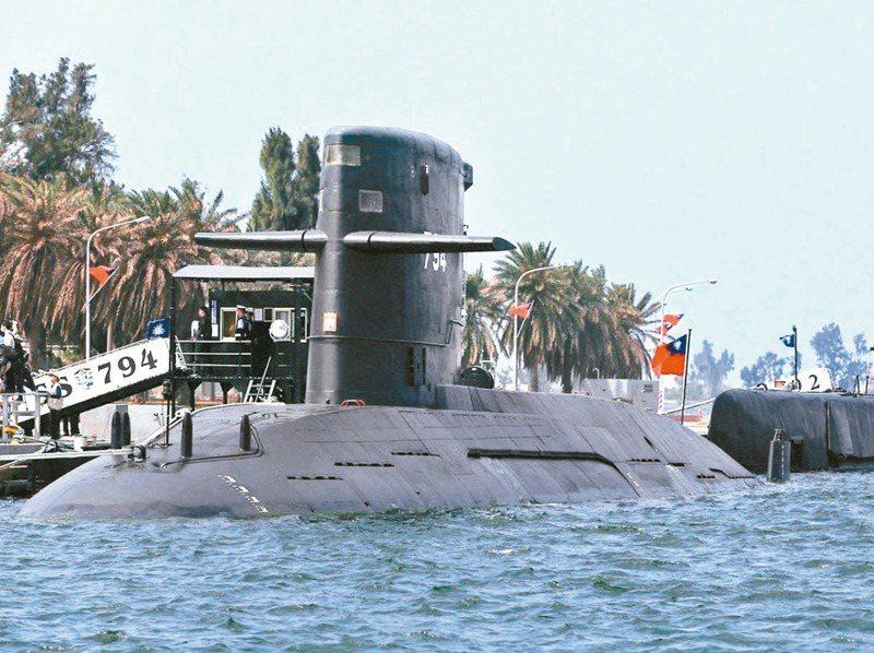 潛艦國造受到國際政治壓力影響,我方不論是設計人員的聘用,到各種裝備採購,都要克服許多困難。圖/聯合報系資料照片