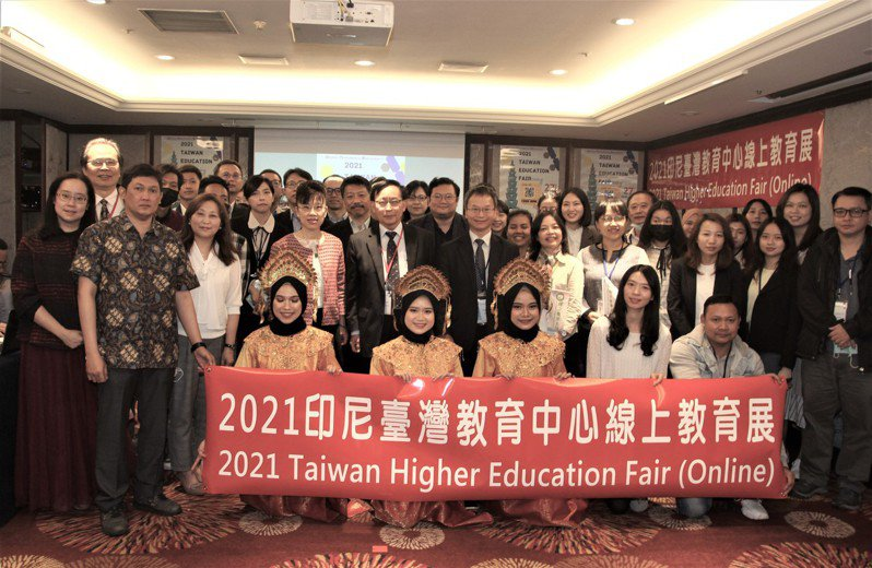 中亞聯大舉辦台灣線上大學印尼招生教育展,全國有四十三所大學參加。圖/亞洲大學提供
