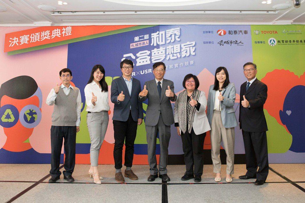 專業評審陣容和泰汽車CSR委員會委員黃文瑞(左一)、城市浪人創辦人張希慈(左二)...