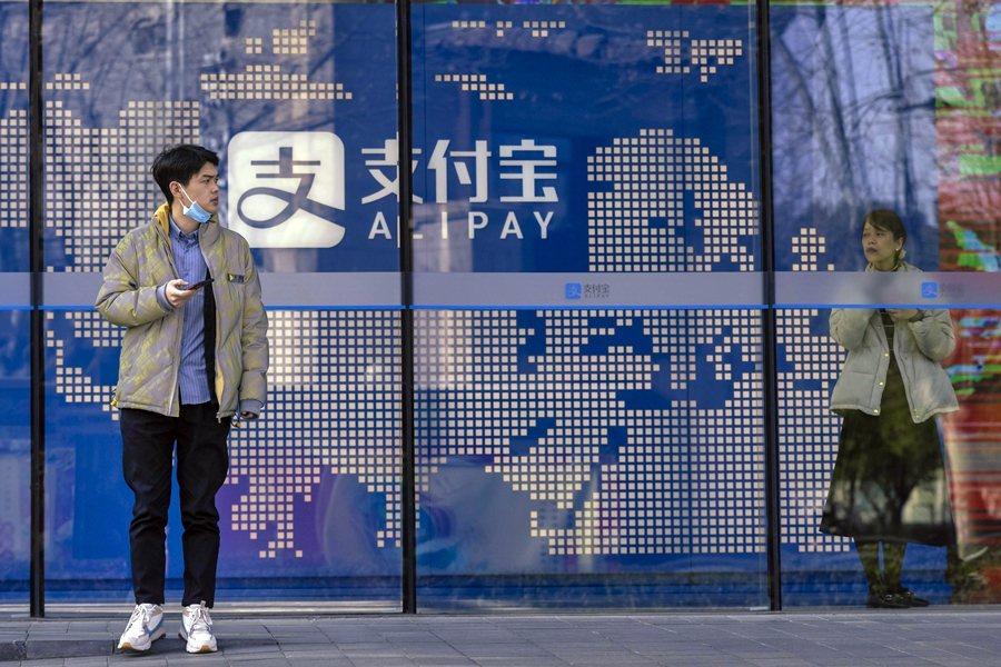 馬雲實質控制的螞蟻集團,是中國規模最大的網路短期消費信貸提供者,擁有熱門的支付寶。 圖/歐新社