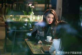 「所有痛苦都來自計較和比較。」重看《北京女子圖鑒》終於懂了的20大金句,關於生活、工作、愛情句句戳心寫實