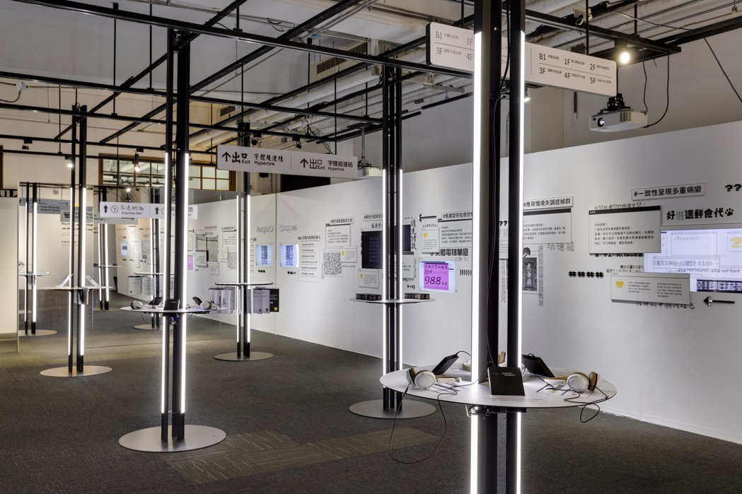 展區1中央對應標本牆設立文字核心5站點,透過多種互動方式說明字體歷史、風格與用處...