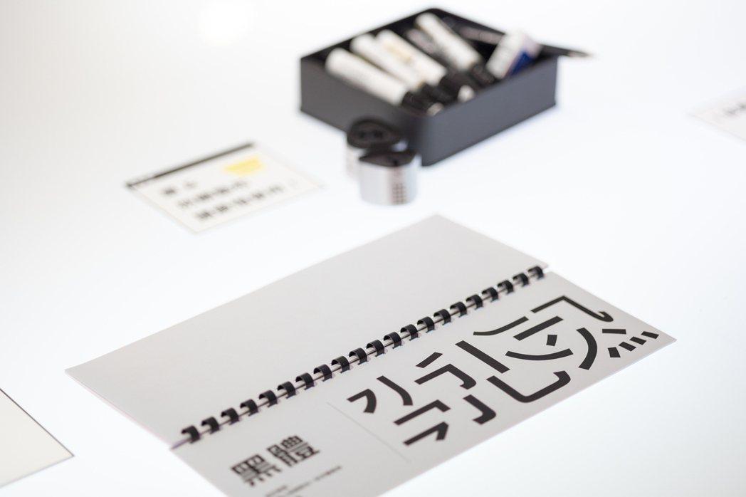 展區2「造字實驗室」,桌面上提供觀眾動手畫時的參考筆畫。 圖/台灣設計研究院提供