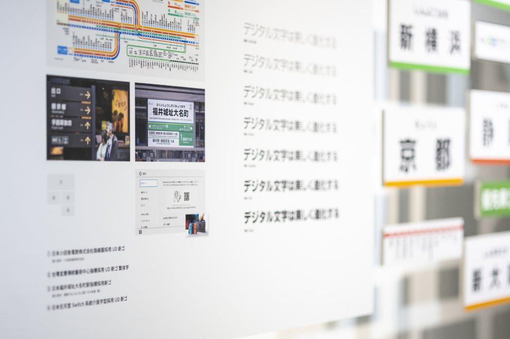 justfont邀請日本老字號Morisawa森澤字型公司,提供案例「新黑體」。...