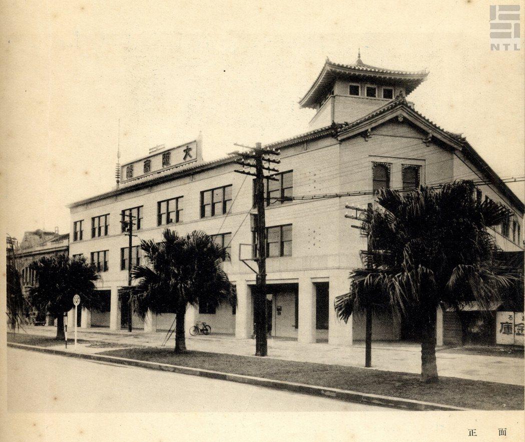 大阪商船株式會社臺北支店1937年落成時。 圖/國家攝影文化中心提供