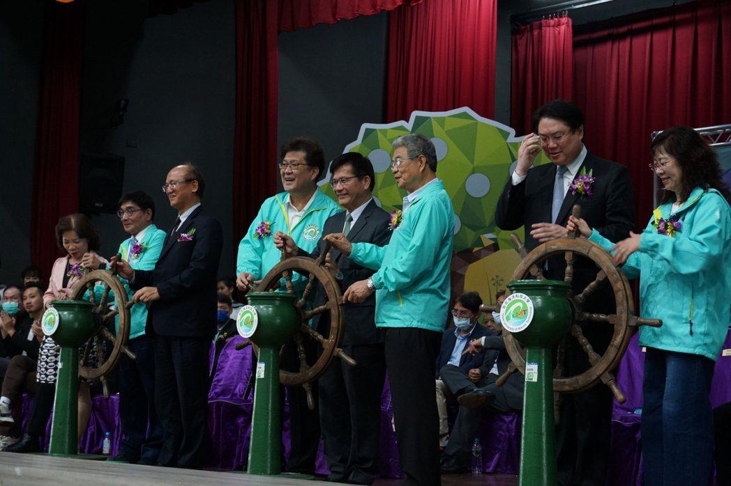 台北海大55週年校慶掌舵儀式。 台北海大/提供。