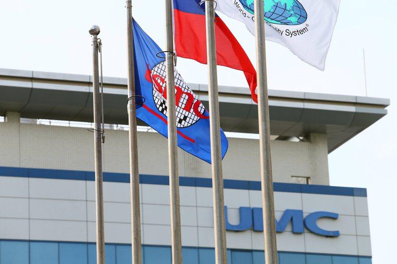 台積電旗幟與聯電大樓外觀。聯合報系資料照/記者許正宏攝影