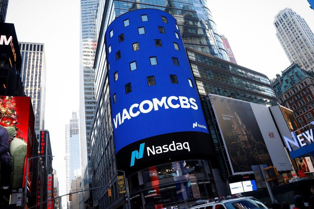 ViacomCBS等媒體巨擘上周股票慘遭拋售。(路透)