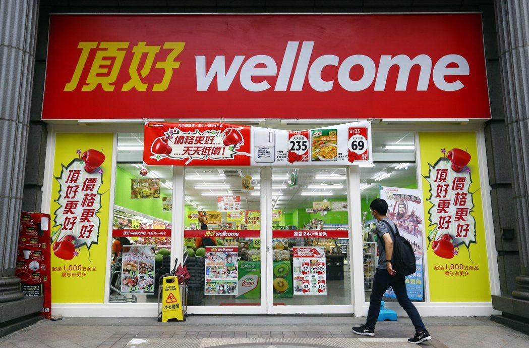 台灣惠康被家樂福併,十餘個公會控訴家樂福強索不當附加費用;家樂福則是否認。聯合報...